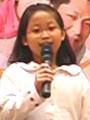 Ng Ying Yi