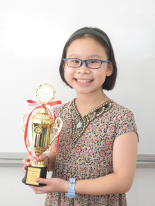 Karis Heng Kye Shyen - Grade 2 May 2017