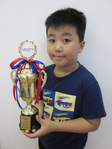 Ang Guo Xin George - Grade 2 Nov 2017