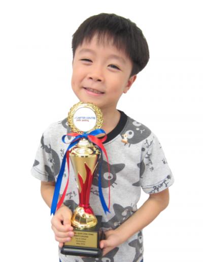 Emanuel Quek Jeng Yong - Initial